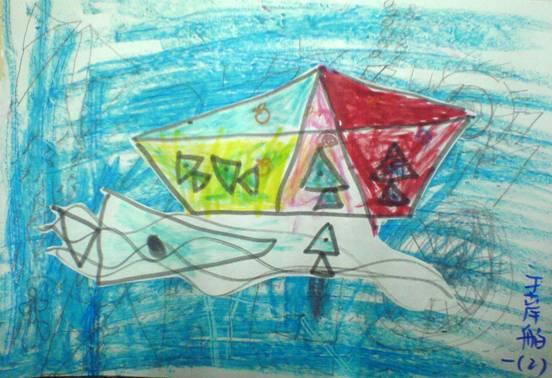 精品儿童画 三年级五班图片