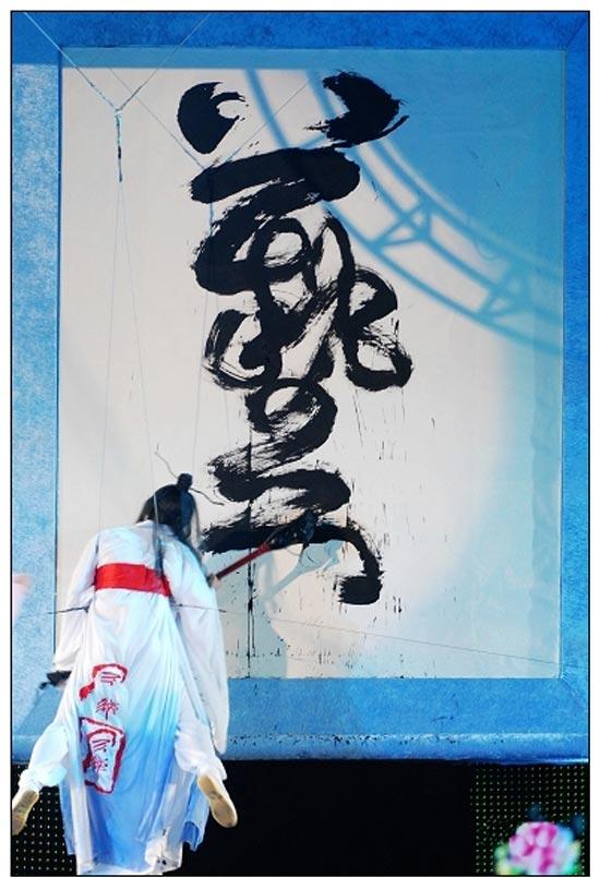 中国改革十大杰出人物 北京职教体协主席 北京少林武术学校校长兼总